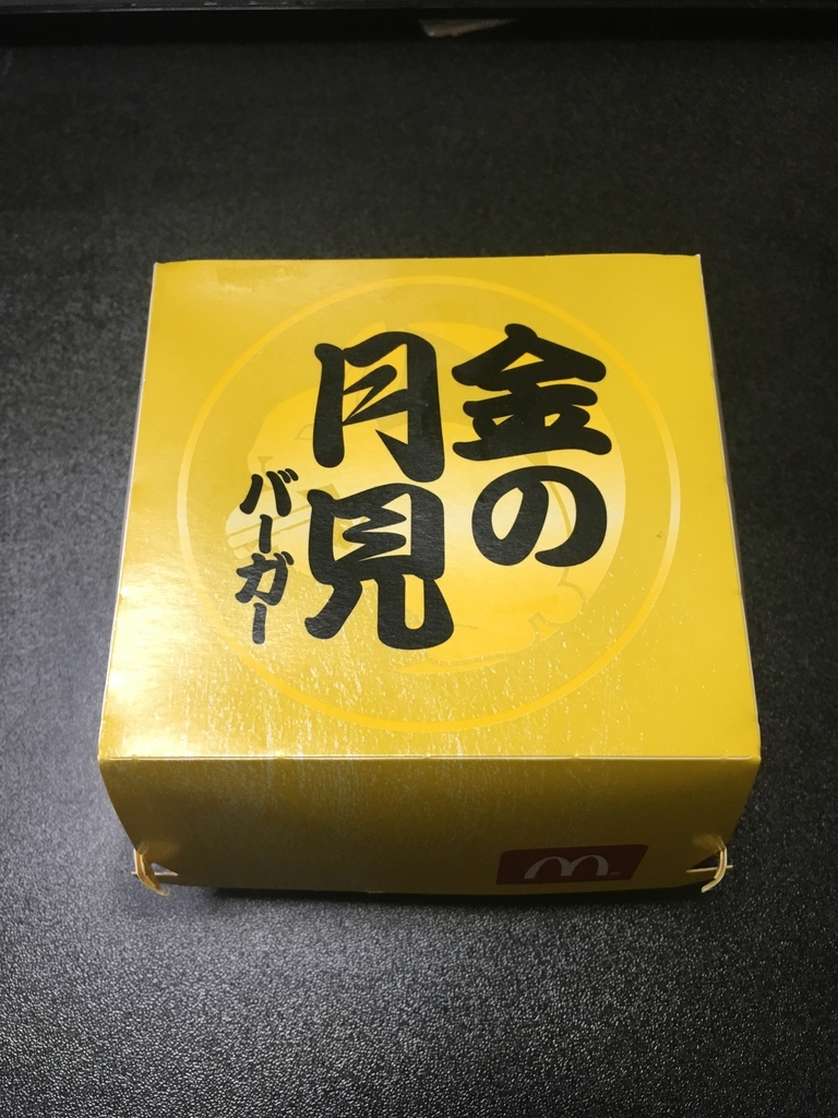f:id:otasuke0411:20180901162837j:plain