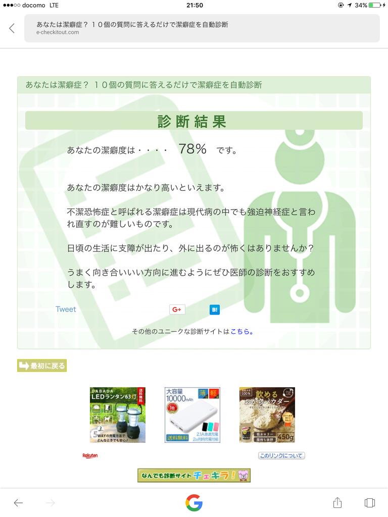 f:id:otasuke0411:20180909215156p:plain
