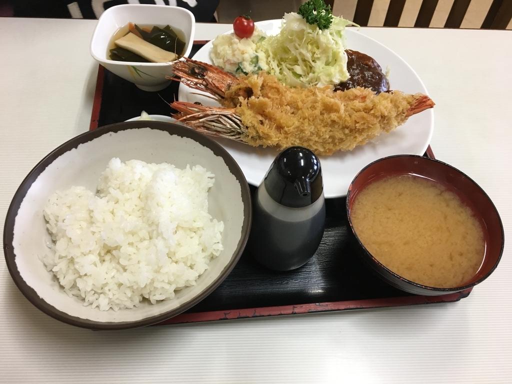 f:id:otasuke0411:20180915214357j:plain