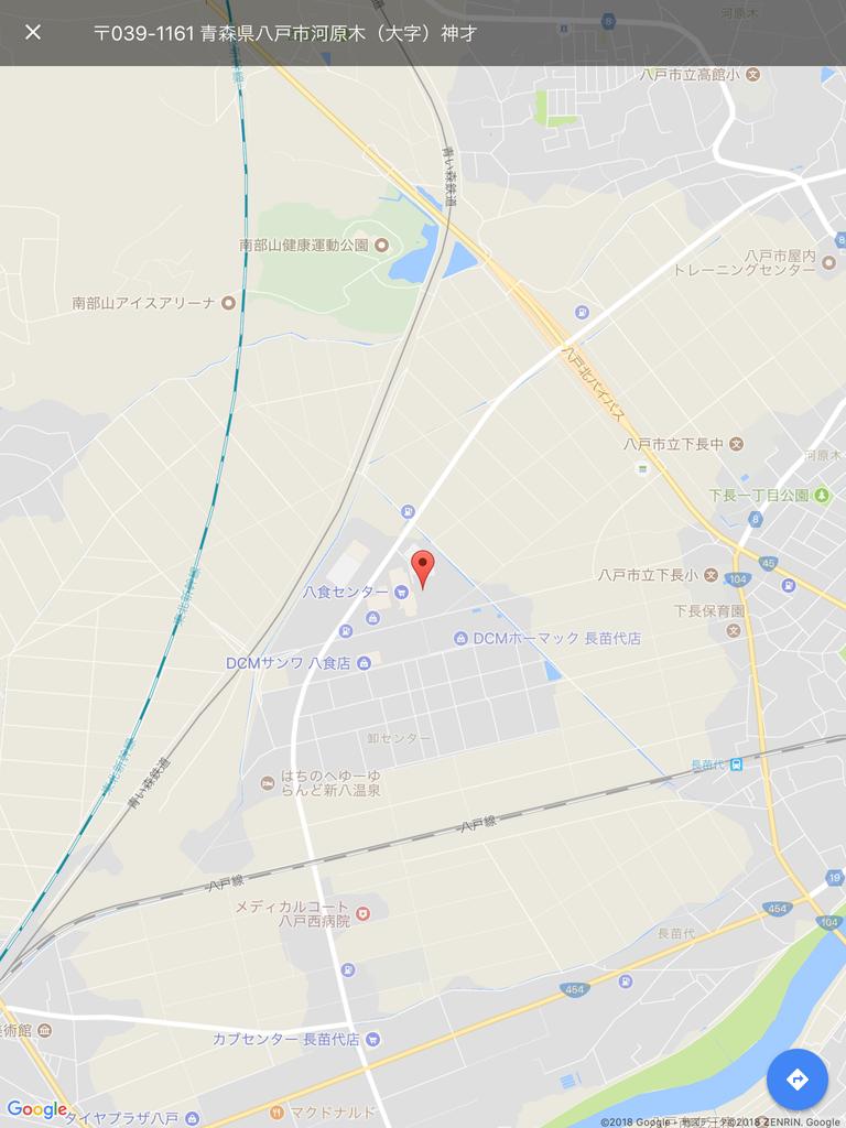 f:id:otasuke0411:20180915230846p:plain