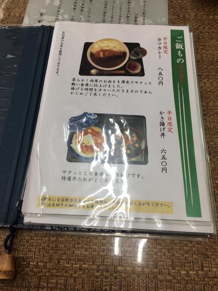 f:id:otasuke0411:20180922215717j:plain