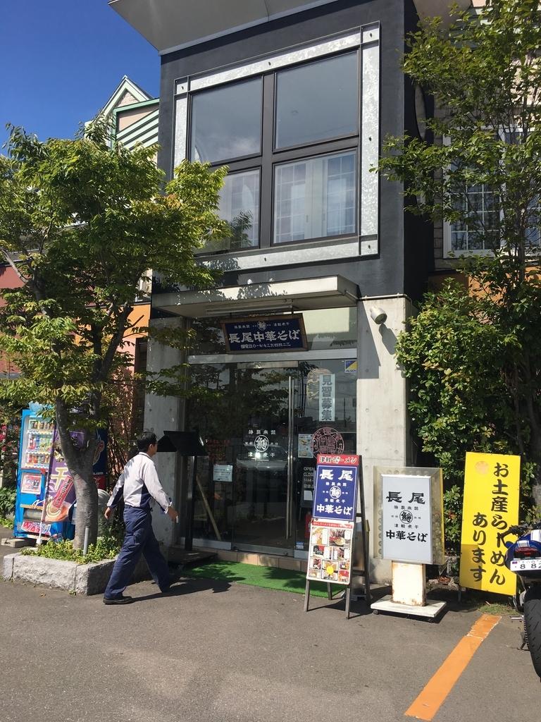 f:id:otasuke0411:20180929152454j:plain