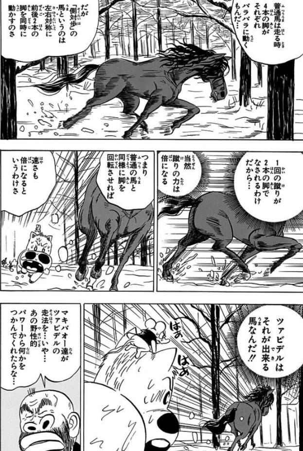 f:id:otasuke0411:20180930195511p:plain