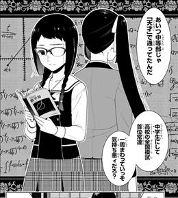 f:id:otasuke0411:20181007173928p:plain