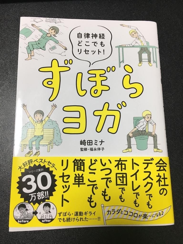 f:id:otasuke0411:20181016230233j:plain
