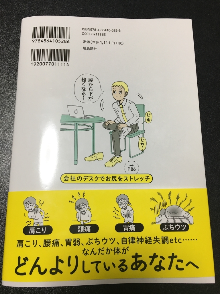 f:id:otasuke0411:20181016230252j:plain