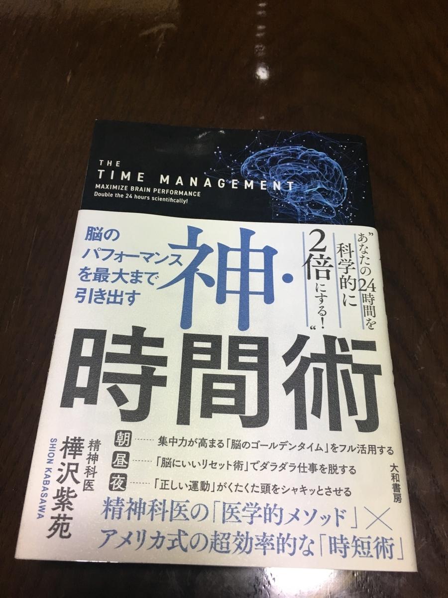 f:id:otasuke0411:20190402114628j:plain