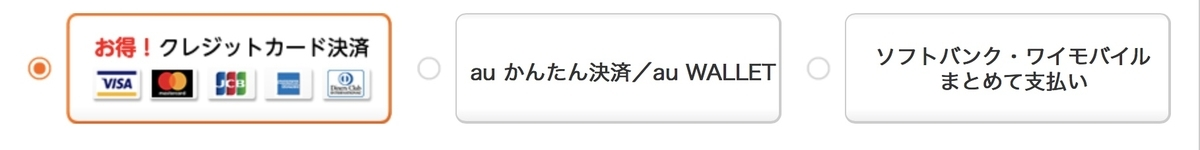 f:id:otasuke0411:20190411220353j:plain