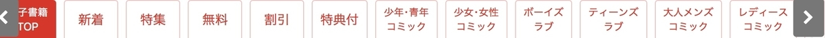 f:id:otasuke0411:20190413130513j:plain