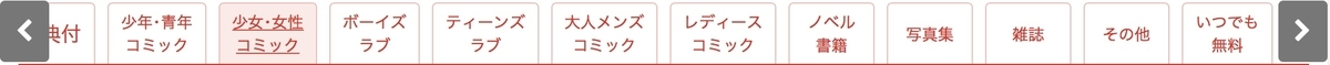 f:id:otasuke0411:20190413130538j:plain