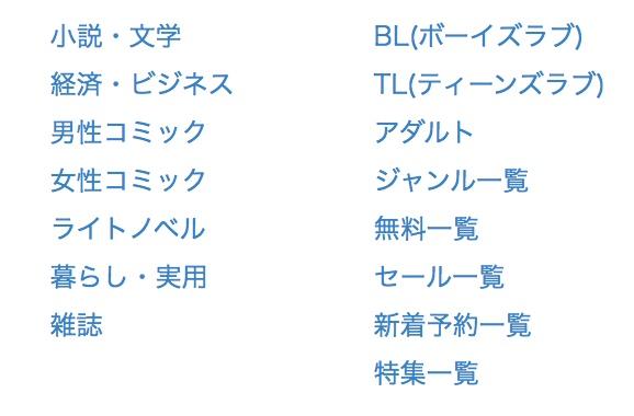 f:id:otasuke0411:20190421104819j:plain