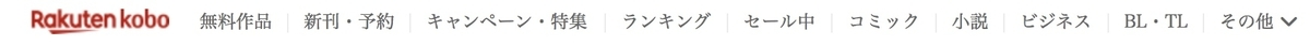 f:id:otasuke0411:20190421154716j:plain