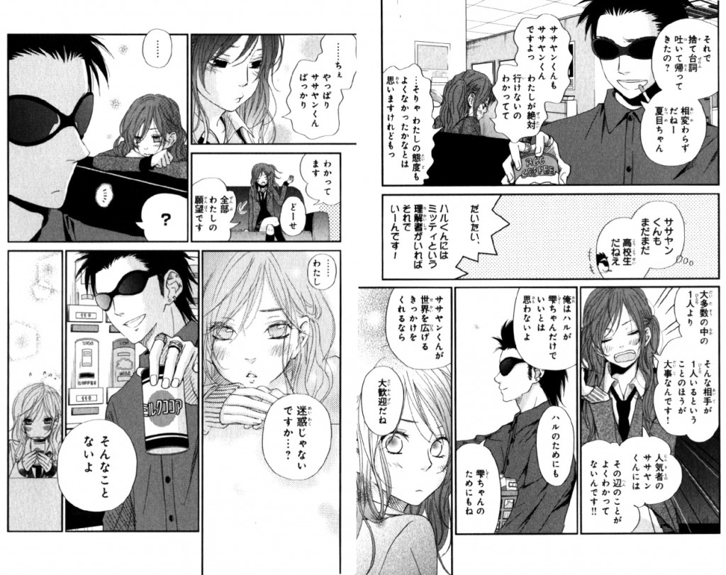 f:id:otasuke0411:20190422172715j:plain