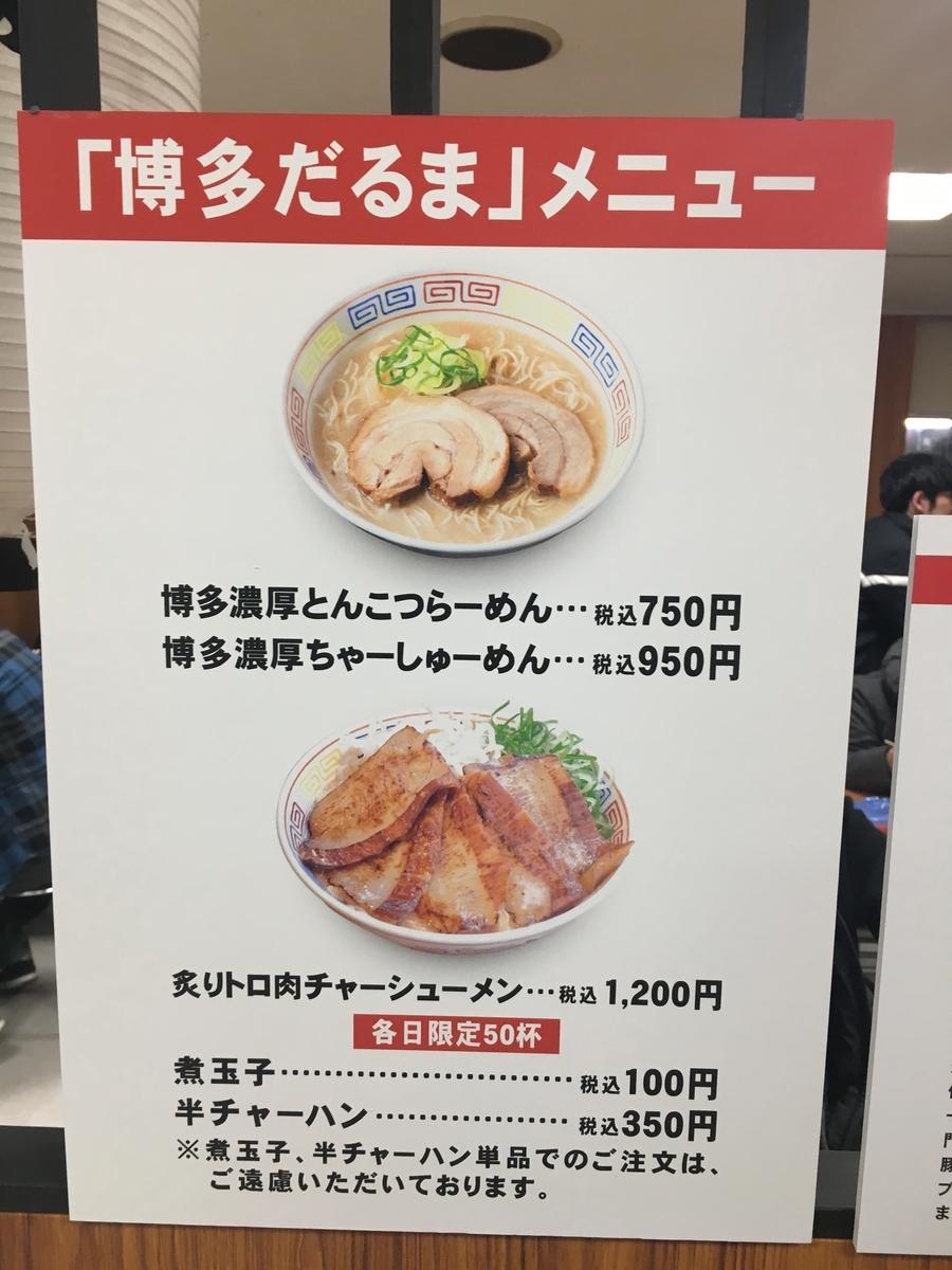 f:id:otasuke0411:20190428122735j:plain