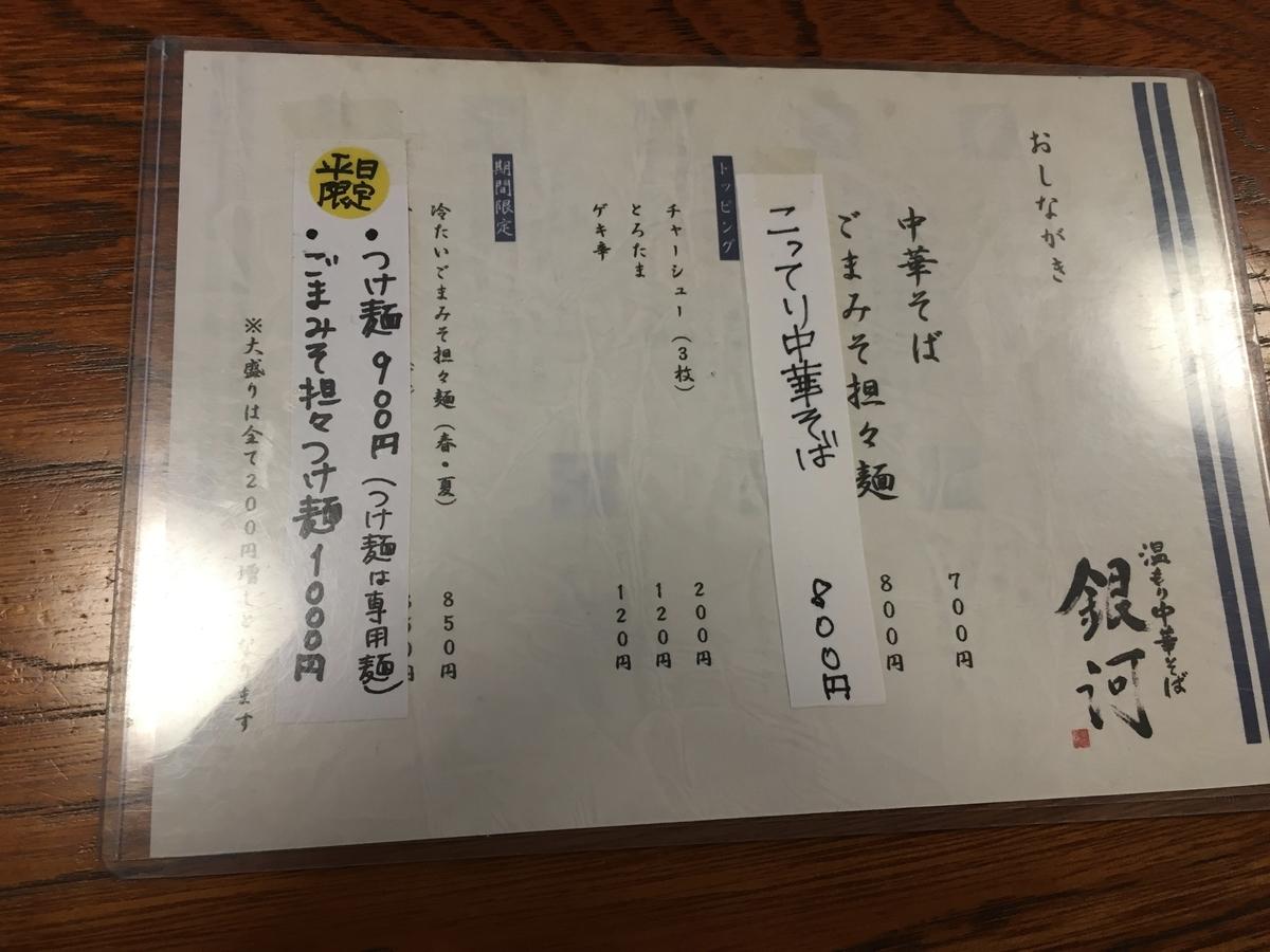 f:id:otasuke0411:20190502193152j:plain