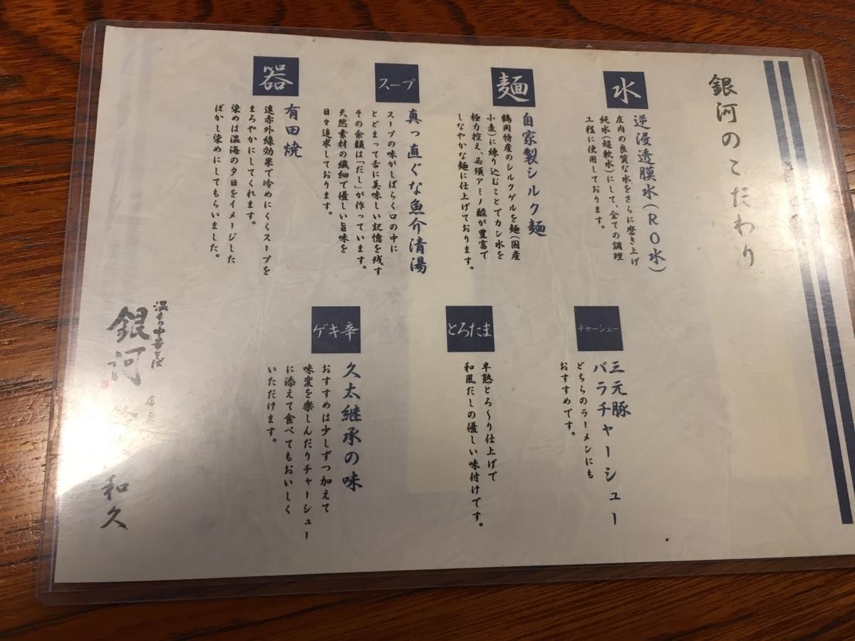 f:id:otasuke0411:20190502193235j:plain