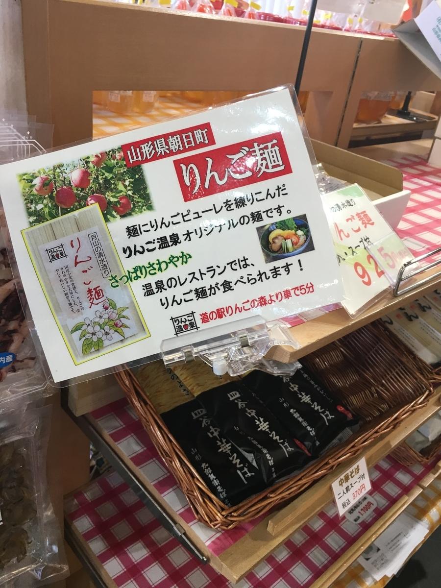 f:id:otasuke0411:20190505162337j:plain