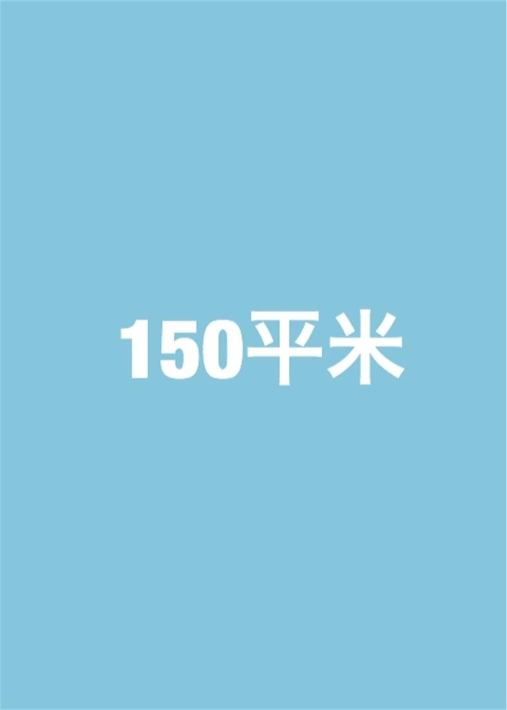 f:id:otasukekokugo:20190522000712j:image