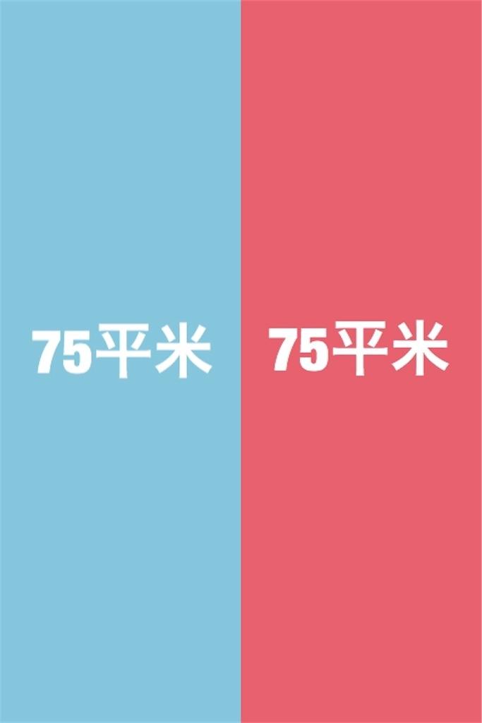f:id:otasukekokugo:20190522000821j:image