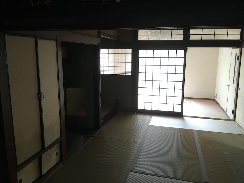 f:id:otasukekokugo:20190523215123j:image