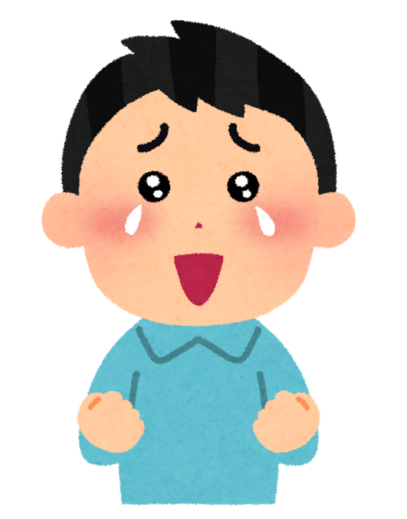 f:id:otasukekokugo:20190616064529p:image