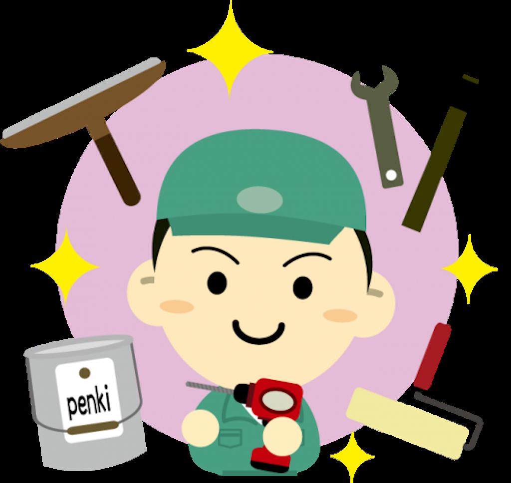 f:id:otasukekokugo:20190617160759p:image