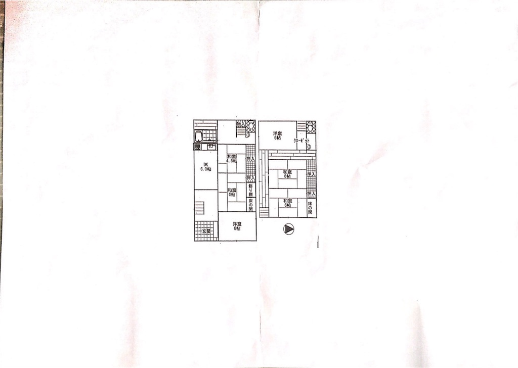 f:id:otasukekokugo:20190618152026j:image