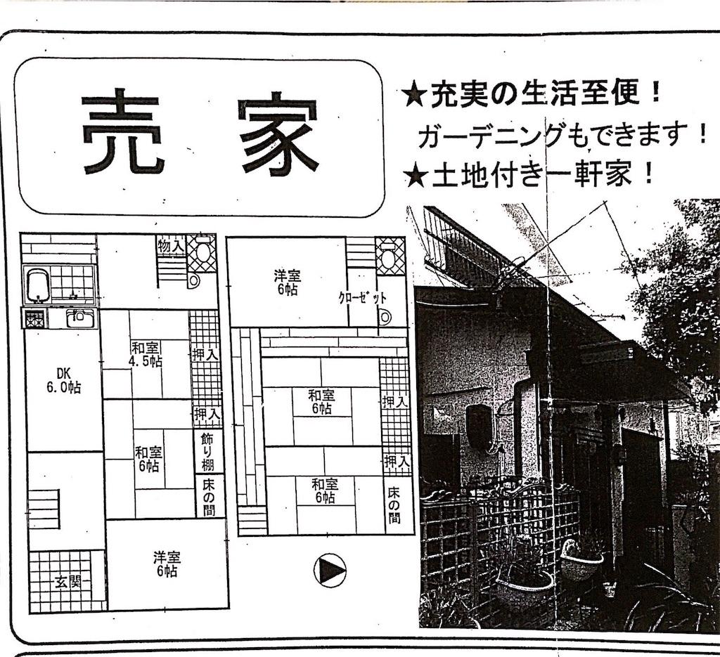 f:id:otasukekokugo:20190618154328j:image