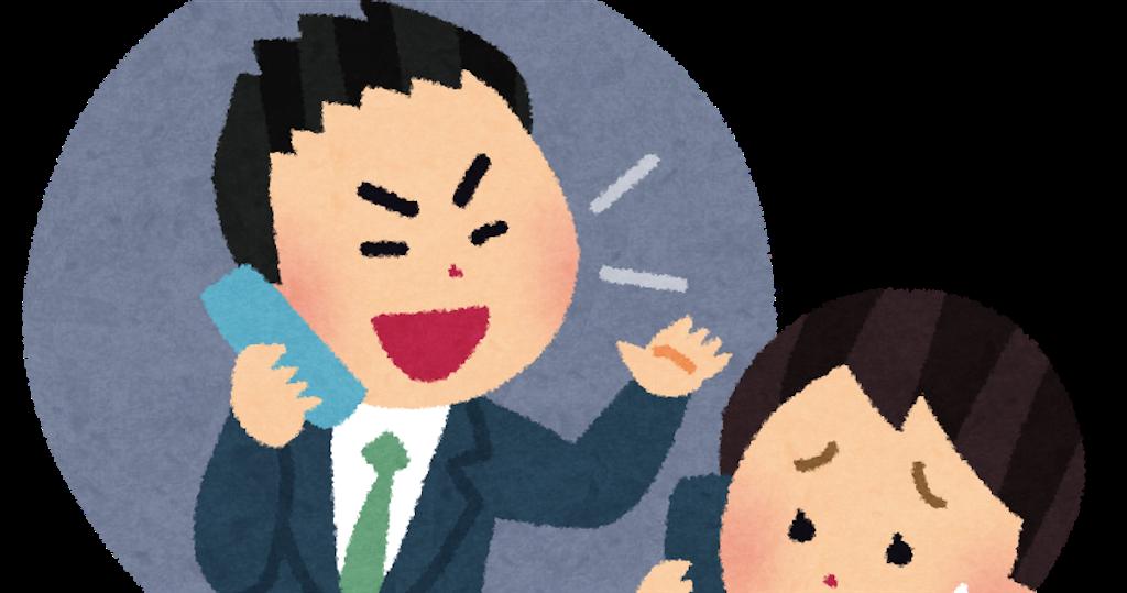 f:id:otasukekokugo:20190722074737p:image