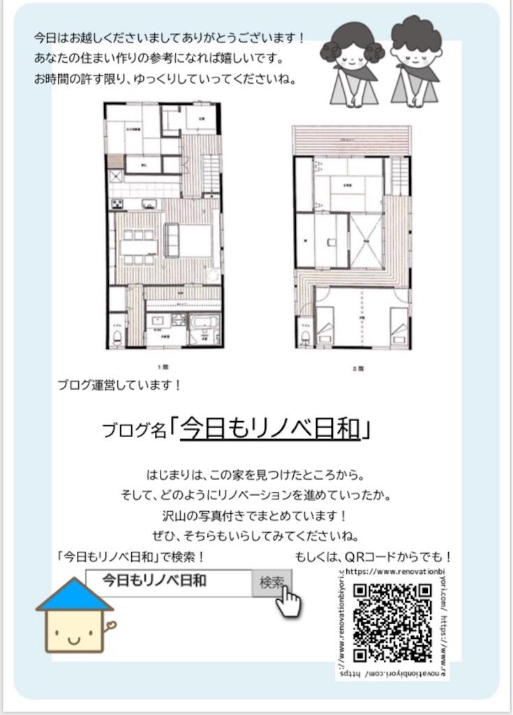 f:id:otasukekokugo:20190817090403j:image