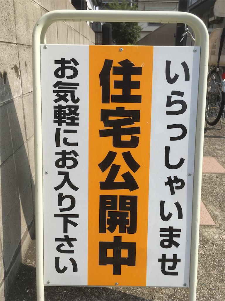 f:id:otasukekokugo:20190817091745j:image