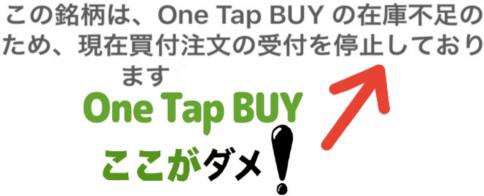 f:id:otb-Investor:20180919054748j:plain