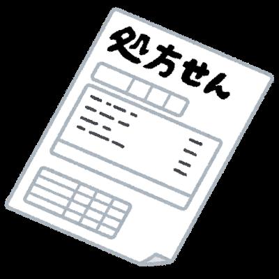 f:id:otegamibenrityou:20181215113752p:plain