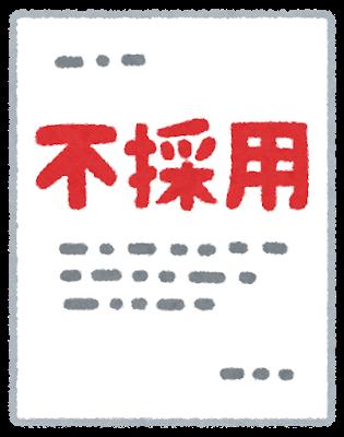 f:id:otegamibenrityou:20181216065116p:plain