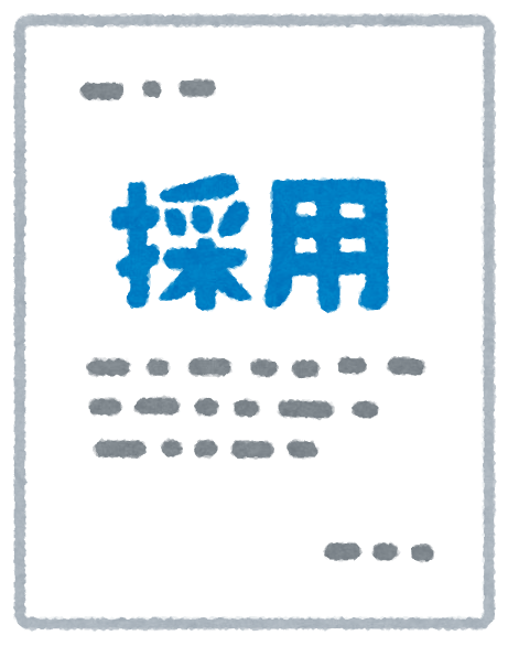 f:id:otegamibenrityou:20181216203030p:plain