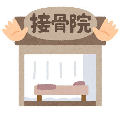 f:id:otegamibenrityou:20181217153149p:plain