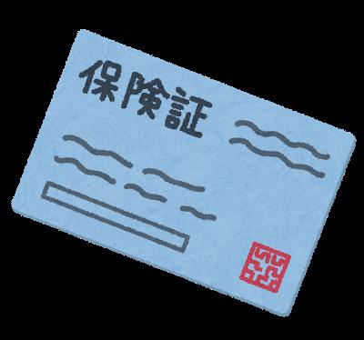 f:id:otegamibenrityou:20181218150243p:plain