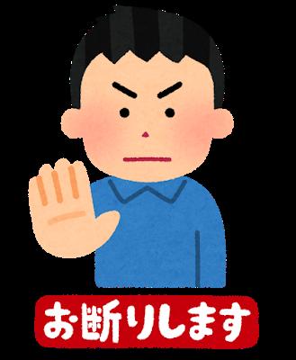 f:id:otegamibenrityou:20181226173801p:plain