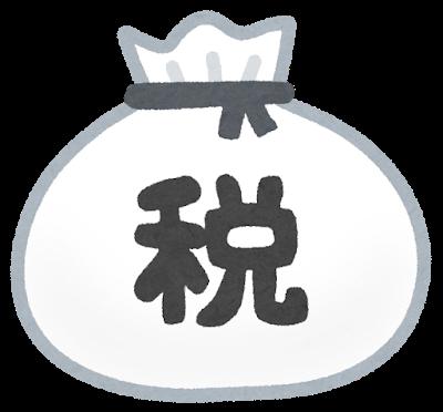 f:id:otegamibenrityou:20190103204014p:plain