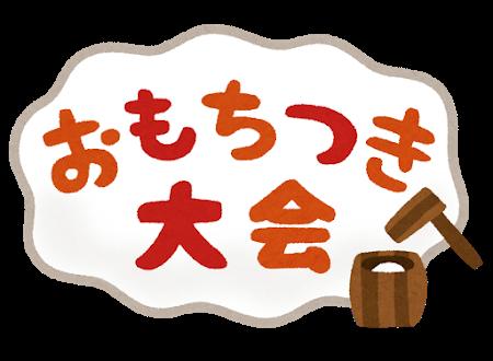 f:id:otegamibenrityou:20190310155634p:plain