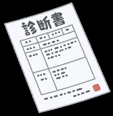 f:id:otegamibenrityou:20191218185457p:plain