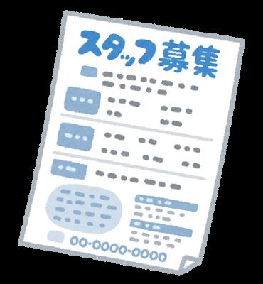 f:id:otegamibenrityou:20200629192039p:plain