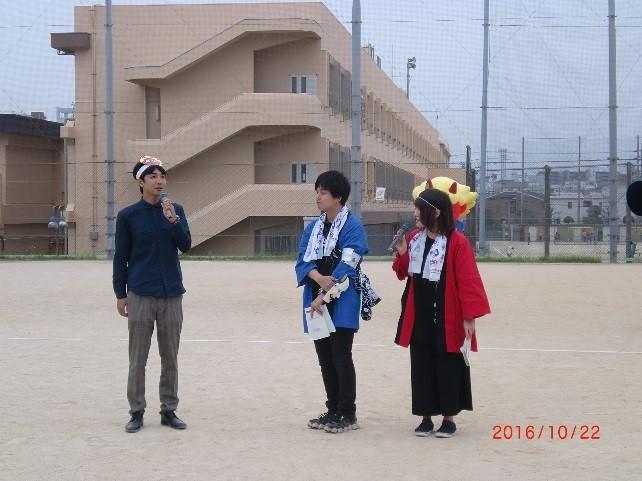 f:id:otemon-hcc2014:20161029121839j:plain