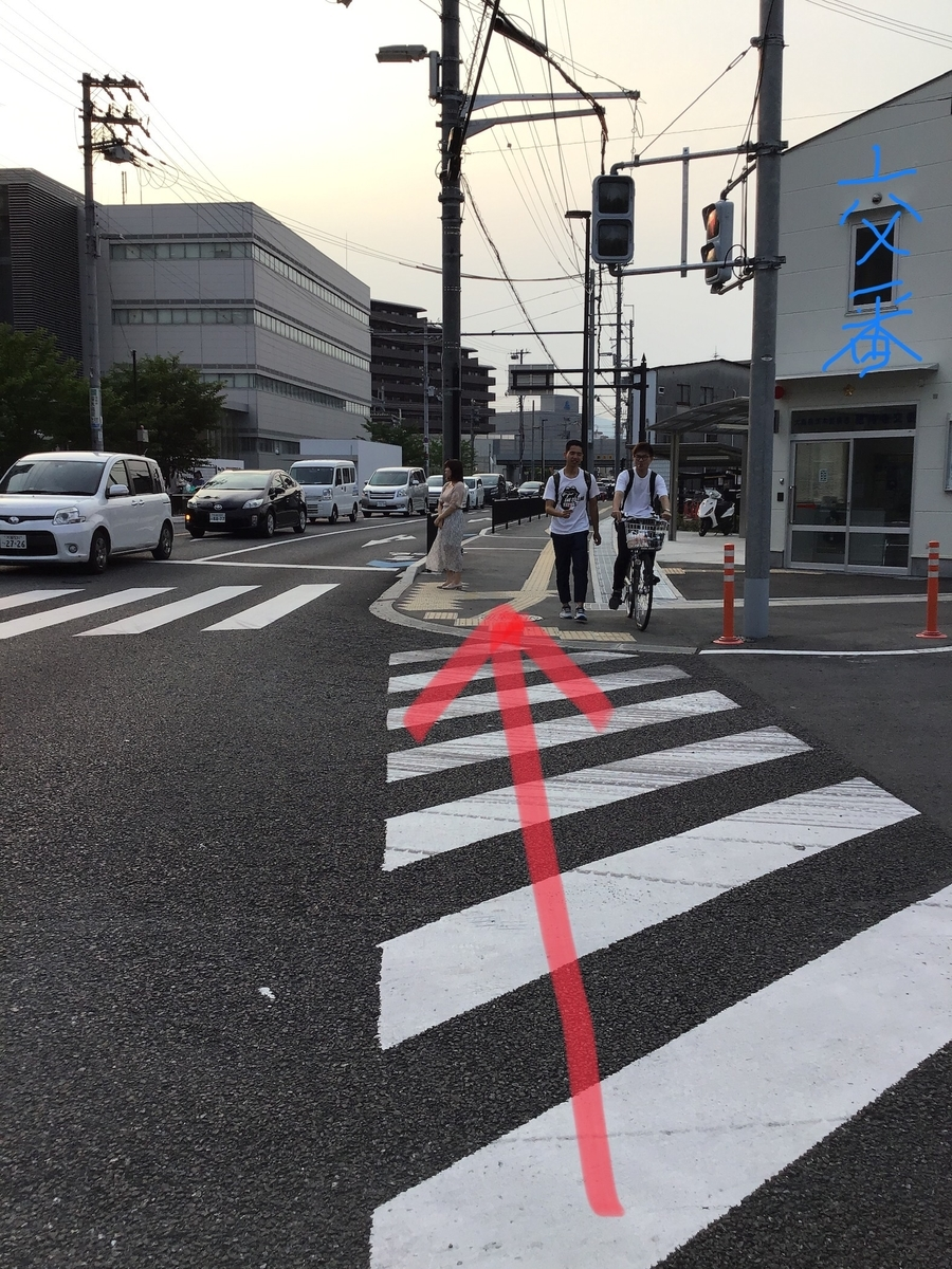 f:id:otemon-hcc2014:20190620142615j:plain