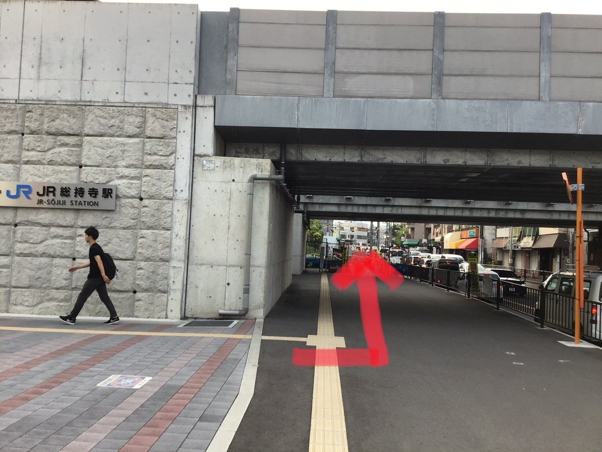 f:id:otemon-hcc2014:20190620142759j:plain