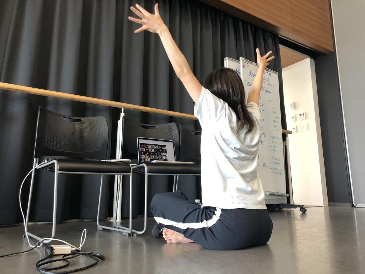 オンライン授業でのダンス