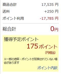 f:id:otemori:20180311205244p:plain