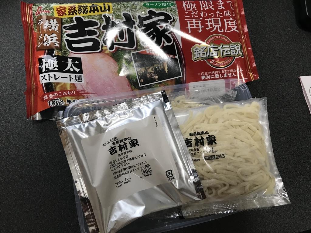 f:id:otemoto_funyoi:20181005143524j:plain