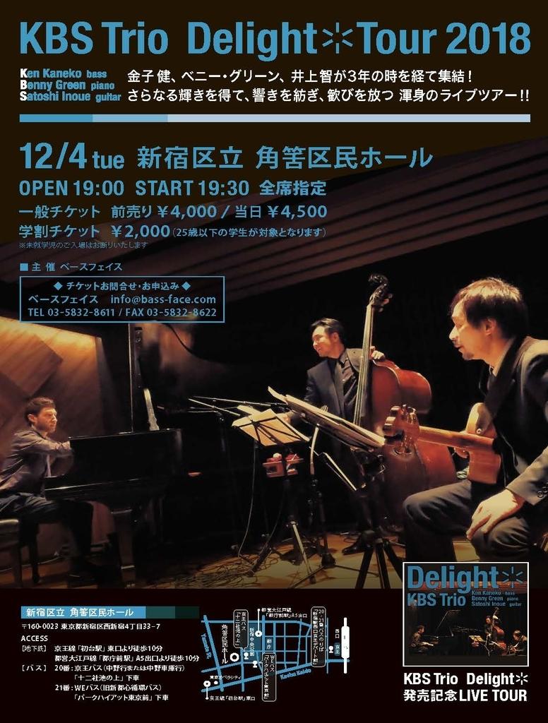 f:id:otemoto_funyoi:20181219114546j:plain