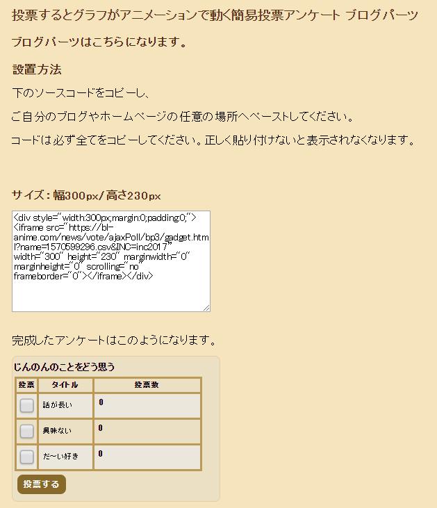 f:id:otherhalf22:20191009153456p:plain